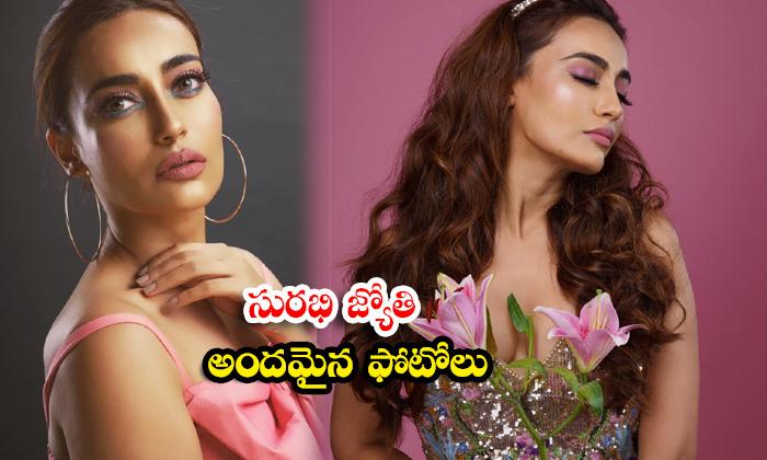 Glamorous Actress Surbhi Jyoti revising images-సురభి జ్యోతి అందమైన ఫోటోలు