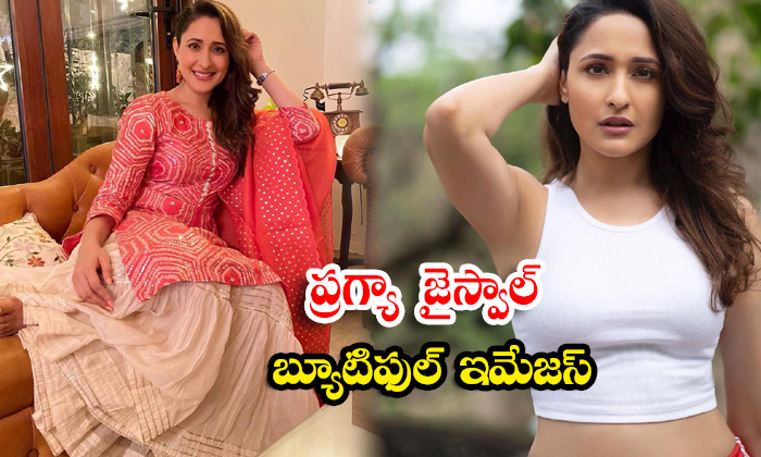 Glamorous actress Pragya Jaiswal cute candid clicks-ప్రగ్యా జైస్వాల్ బ్యూటిఫుల్ ఇమేజస్