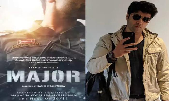 TeluguStop.com - Adivi Sesh's Major' Look Test Video Out Now-Latest News English-Telugu Tollywood Photo Image