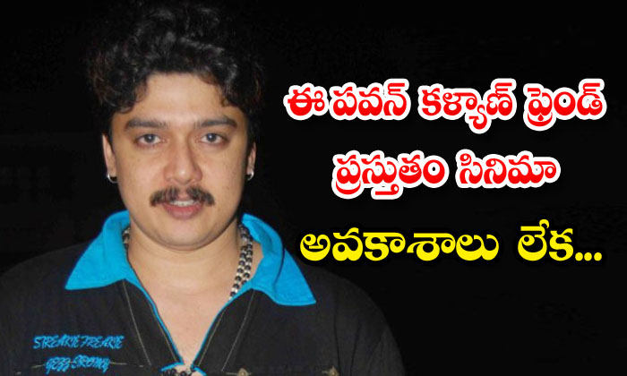 TeluguStop.com - Gokulamlo Seetha Movie Fame Hero Hareesh Real Life News