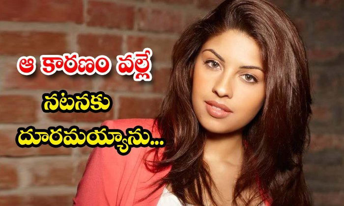 TeluguStop.com - Richa Gangopadhyay Comments About Quitting Movies