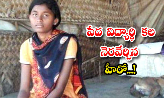TeluguStop.com - Hero Sivakarthikeyan Helps Poor Student Tamil Nadu