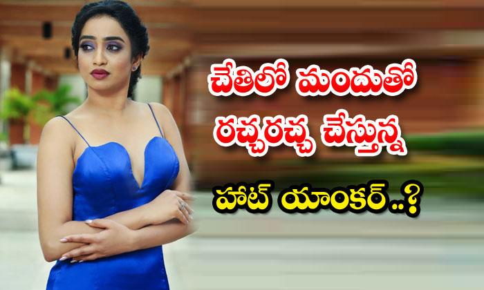 TeluguStop.com - Vindya Medapati Photo Goes Viral In Social Media