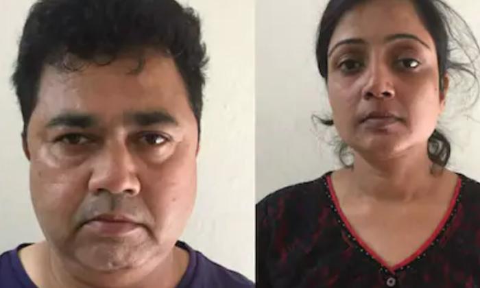 Telugu Cheated, Couple, Hyderabed, Hyderabed Indian Bank, Shad Nagar-Telugu Crime News(క్రైమ్ వార్తలు)