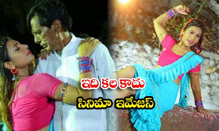 IDHI KALA KAADHU Telugu Movie Images