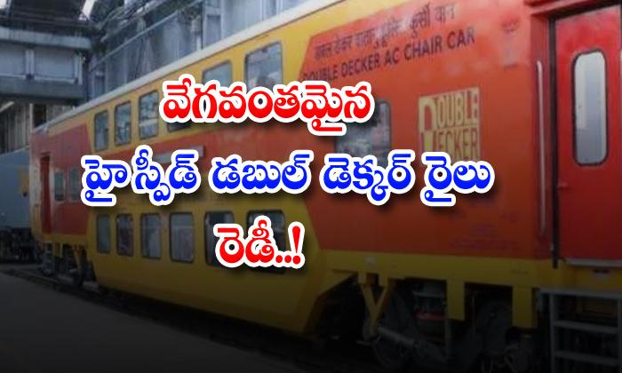 TeluguStop.com - Indian Railways Double Decker Train Piyush Goyal
