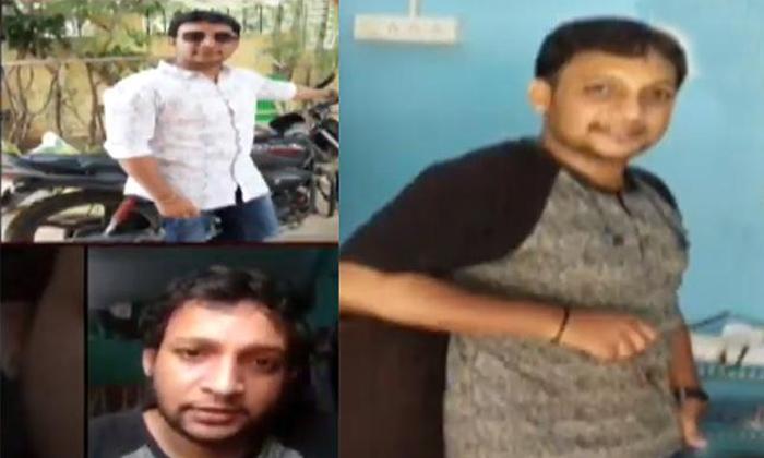 Telugu Crime News, Hyderabad, Jagadeesh, Man Commits Suicide For Online Money Loss In Hyderabad, Online Games, Online Money Loss, Suicide News-Telugu Crime News(క్రైమ్ వార్తలు)