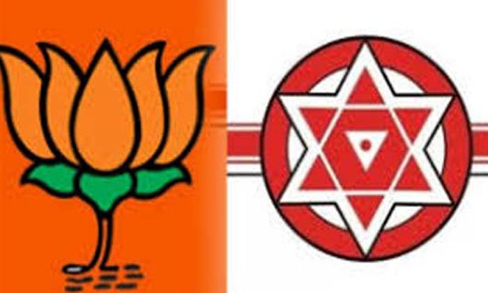 Telugu Bjp, Competition, Delhi Tour, Janasena, Janasena Leaders, Janasena President, Modi, Narendra Modi, Pawan Kalyan, Smart City, Thinking, Tirupathi, Tirupathi Mp-Political