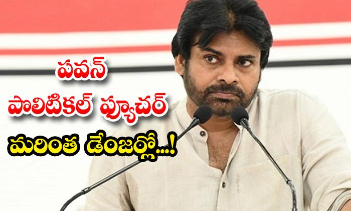 TeluguStop.com - Janasena Pawan Kalyan Political Future In Danger