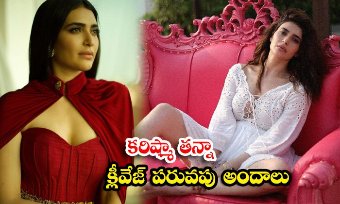 Karishma Tanna hearts racing with her spicy Pictures-కరిష్మా తన్నా క్లీవేజ్ షో పరువపు అందాలు