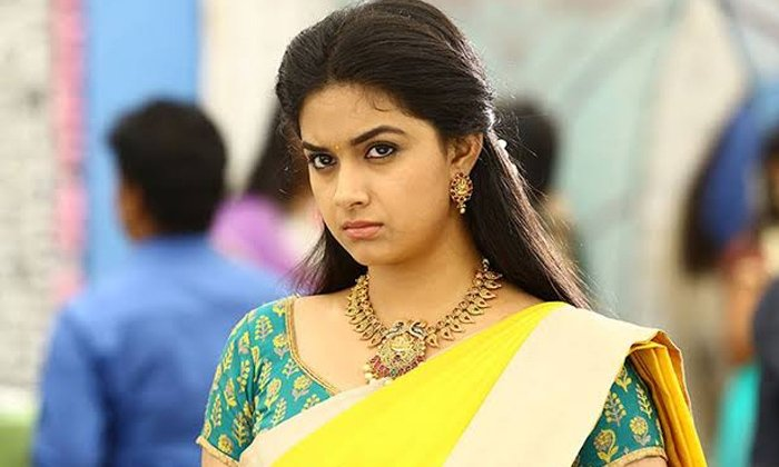Telugu High, Keerthi Suresh, Lady Orientated Movies, Ott Platfram, Remunaration-Latest News - Telugu