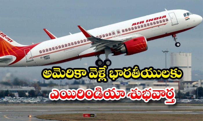 TeluguStop.com - Air India Announces First Direct Flight Between Bengaluru And San Francisco
