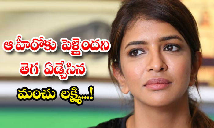 TeluguStop.com - Actress Manchu Lakshmi Reveals Her Crush On Aamir Khan
