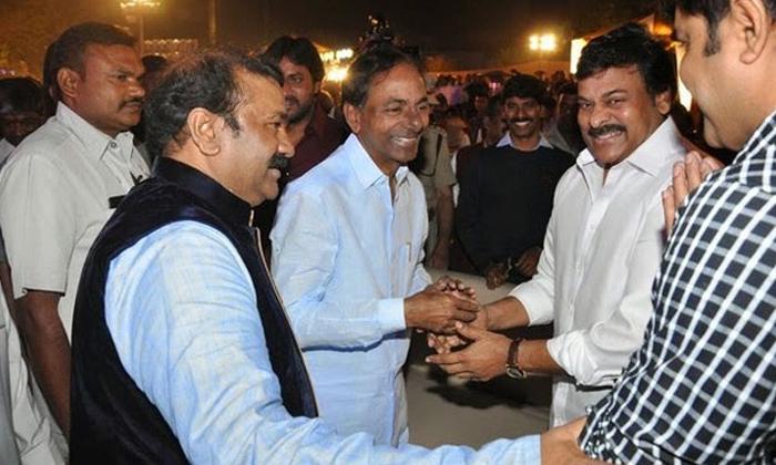 Telugu Bjp, Elections, Janasena, Kcr, Megastar Chiranjeevi, Pawan Kalyan, Telangana, Trs-Telugu Political News