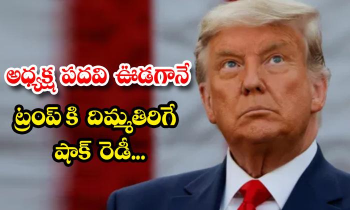 TeluguStop.com - Melania Trump Officials Divorce Rumors