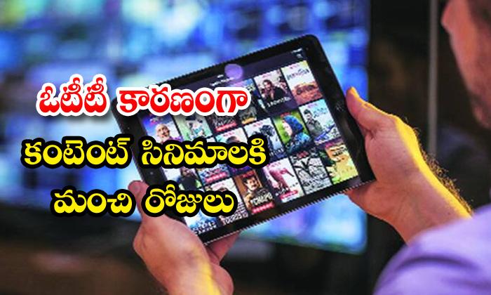 TeluguStop.com - Content Based Movie Trends In Ott Platforms