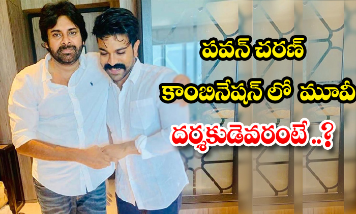 TeluguStop.com - Power Star Pawan Kalyan Green Signal For One More Movie