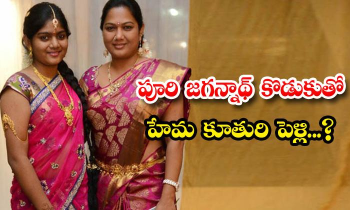 TeluguStop.com - Is Telugu Character Artist Hema Daughter Isha Marriage With Akash Puri