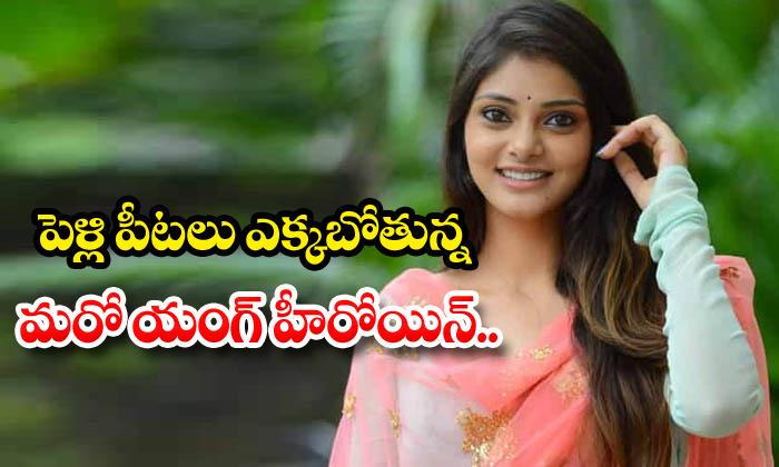 TeluguStop.com - Telugu Young Heroine Rahasya Gorak Is Marrying To Her Child Friend