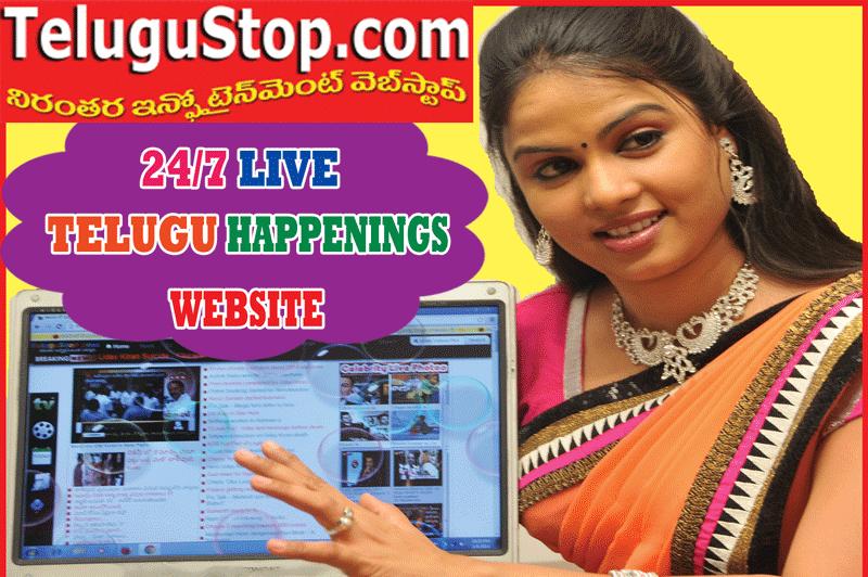 TeluguStop.com - ఆచార్యలో చిరు కంటే ముందే చరణ్-Breaking/Featured News Slide-Telugu Tollywood Photo Image