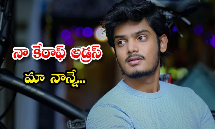 TeluguStop.com - Young Hero Akash Puri Visits Arasavalli Suryanarayana Temple