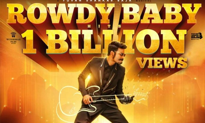 TeluguStop.com - Wunderbar Release New Cdp For Rowdy Baby 1 Billion And Sai Pallavi Didn't Feature In It.