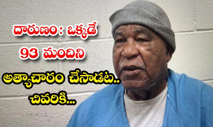 TeluguStop.com - American Most Cruel Serial Killer Samuel News 93