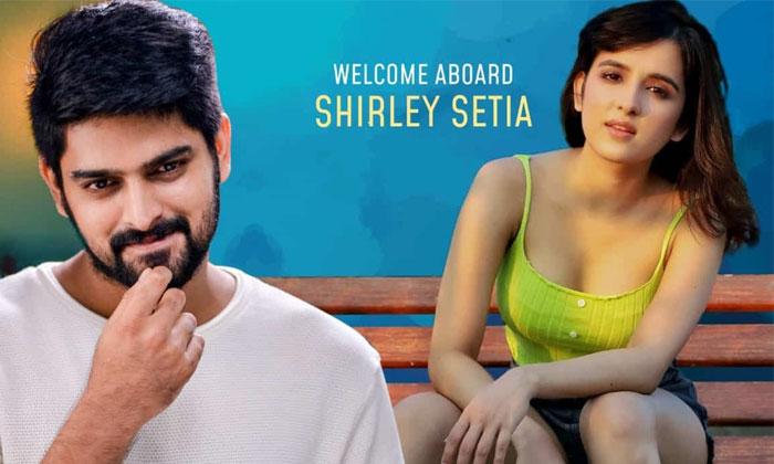 TeluguStop.com - Official : Pop Singing Sensation Shirley Setia To Romance With Naga Shaurya