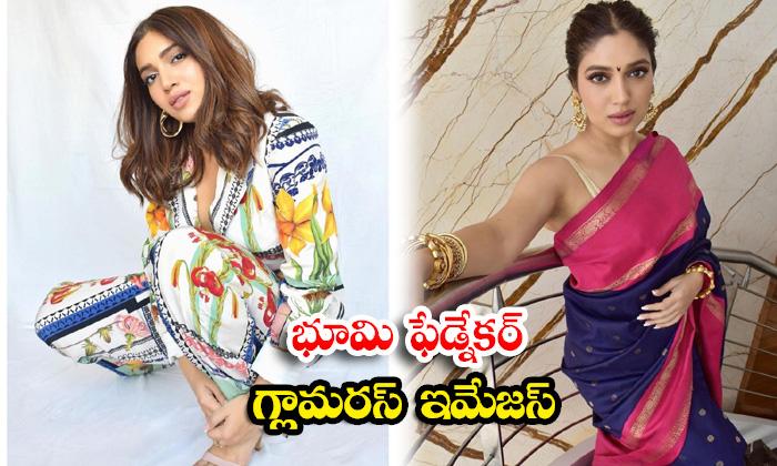 Stunning beauty Actress bhumi pednekar trendy clicks-భూమి ఫడ్నేకర్ గ్లామరస్ ఇమేజస్