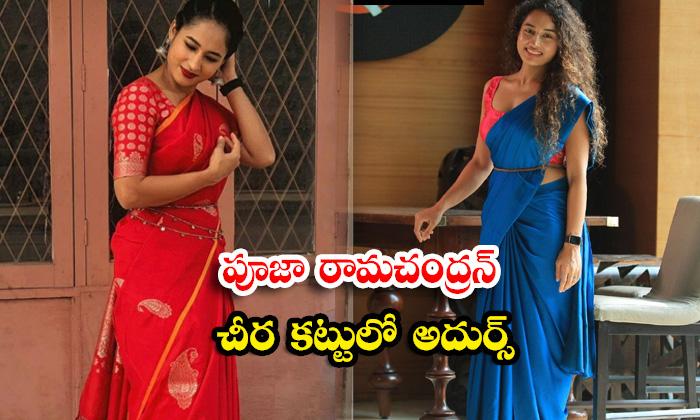 Stunning beauty Pooja Ramachandran romantic clicks-పూజా రామచంద్రన్ చీర కట్టులో అదుర్స్