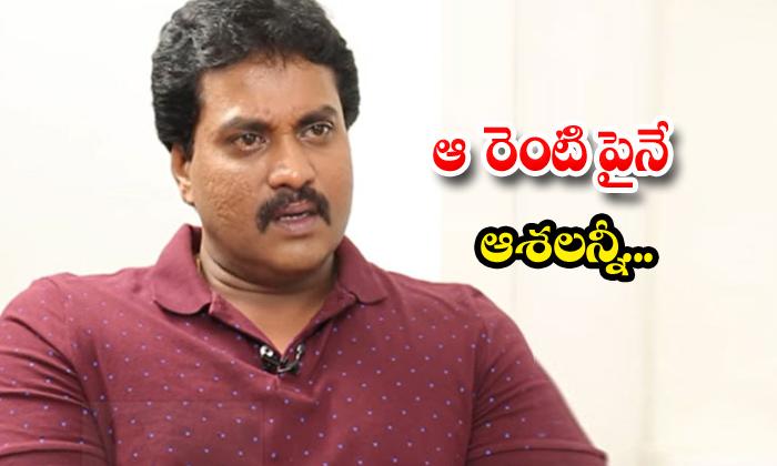 TeluguStop.com - Sunil In Pushpa Movie As Villain And Vn Adhitya Movie Hero