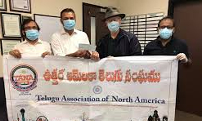 Telugu Nri, Tana, Telugu Assosiation North America, Telugu Nri News Updates-Telugu NRI