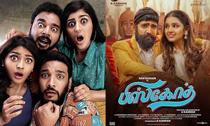 Telugu Carona Virus Rules, Cinemas, Collection, Covid-19, Tamil Nadu Theatre-Latest News - Telugu
