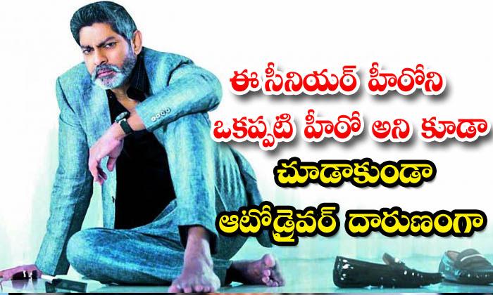 TeluguStop.com - Telugu Veteran Hero Jagapathi About Legend Movie Offer And Remuneration