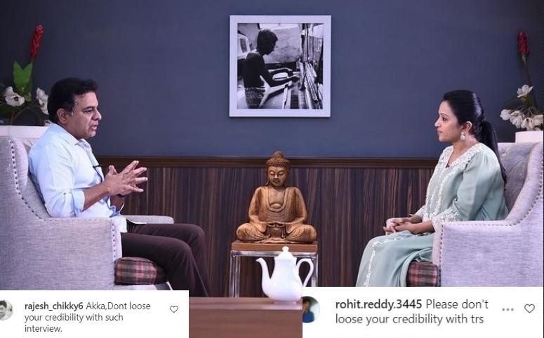 TeluguStop.com - Suma Fans Should Know It