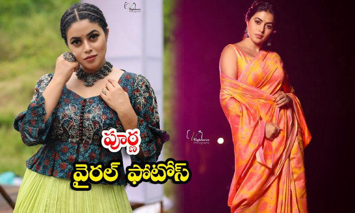 Tollywood Beautiful actress poorna(Shamna Kasim) gorgeous images-పూర్ణ వైరల్ ఫొటోస్