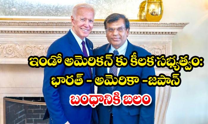 TeluguStop.com -  Indian American Vivek Lall Elected Board Member Of Top Us Business Councils