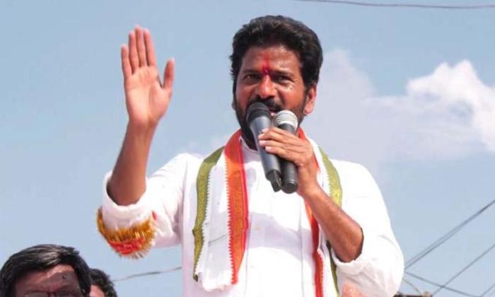 Telugu Bjp, Congress, Congress Working President, Kcr, Ktr, Pcc, Revanth Reddy, Telangana-Political