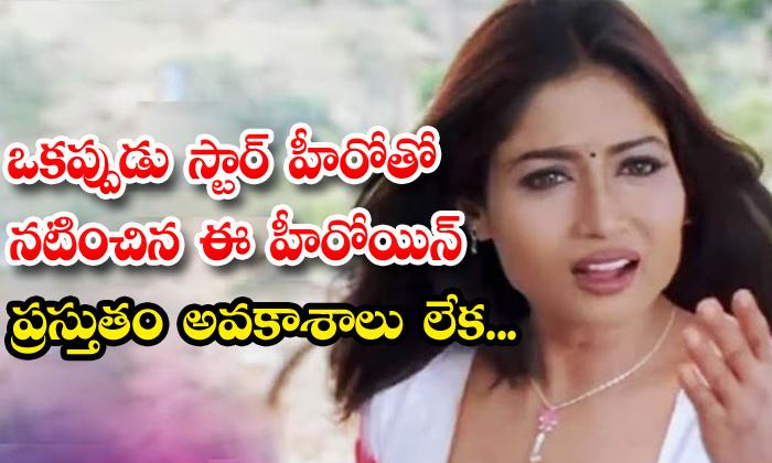TeluguStop.com - Yagnam Movie Fame Sameera Banerjee Real Life News