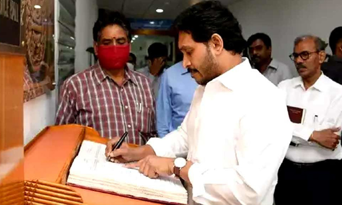 Telugu Ap, Government, Jagan, Leaders, Ministers, Mla, Mp, Tdp, Ysrcp-Telugu Political News