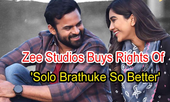 TeluguStop.com - Zee Studios Buys Rights Of 'solo Brathuke So Better'