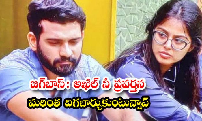 TeluguStop.com - Akhil Fire On Monal For Helping Harika