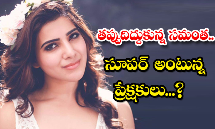 TeluguStop.com - Samantha Sam Jam Second Episode Got Amazing Response From Audience