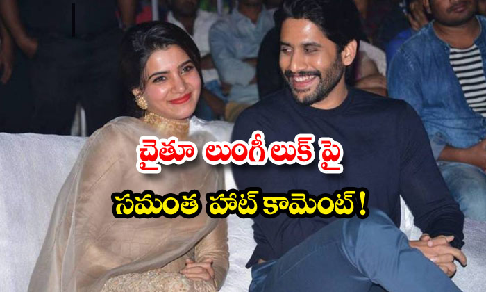 TeluguStop.com - Akkineni Naga Chaitanya Special Poster Released Form Love Story