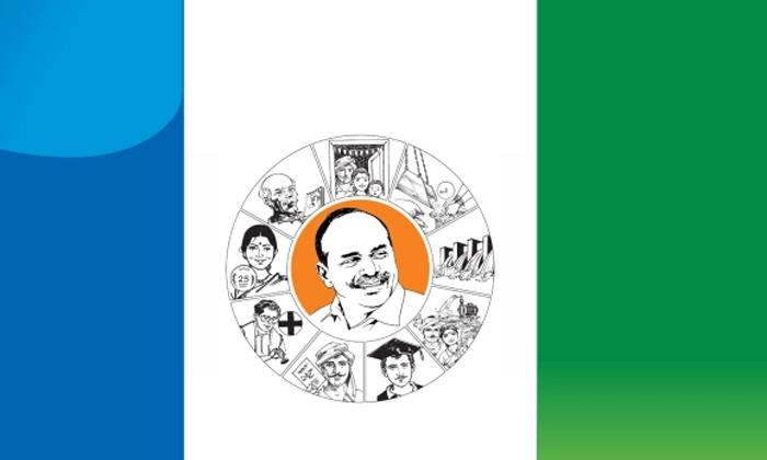 Telugu Ap, Ap Political News, Ap Politics, Jagan, Jagan Mohan Reddy, Political Fights, Political Stratagies, Venkata Goud, Ysrcp Leaders, Ysrcp Ministers-Telugu Political News