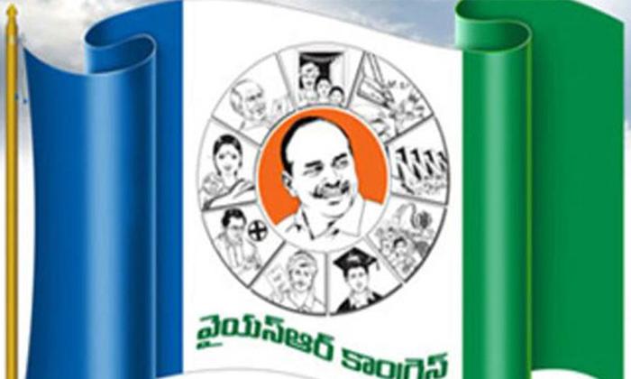 TeluguStop.com - వైసీపీలో కాక మొదలైంది… ఆ నేతను ఒంటరి చేస్తోందెవరు -Political-Telugu Tollywood Photo Image