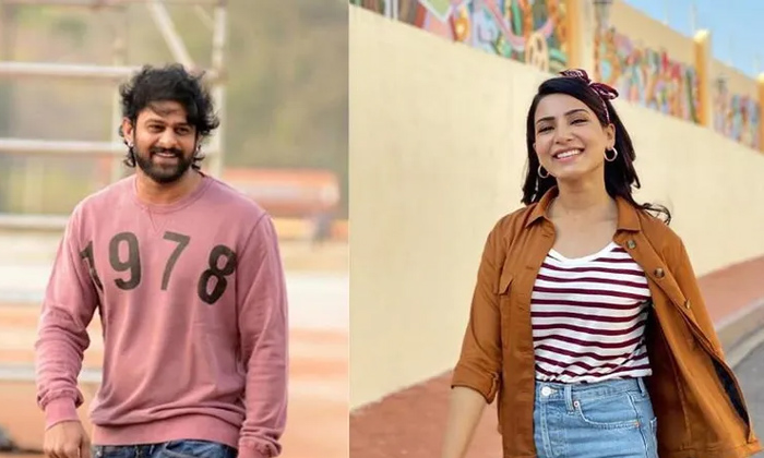 Telugu Aadipurush Movie, Prabhas, Radhe Shyam, Samantha Sam Jam Show-Movie