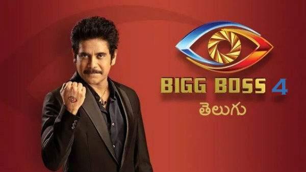 TeluguStop.com - బిగ్ బాస్ ఫినాలేకు గెస్ట్ గా టాలీవుడ్ స్టార్ హీరో..-Latest News - Telugu-Telugu Tollywood Photo Image