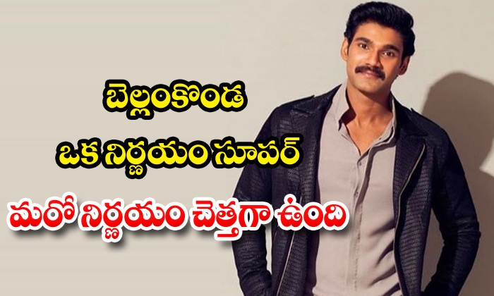 TeluguStop.com - Chatrapaty Movie In Bollywood Under Direction Of Vv Vinayak