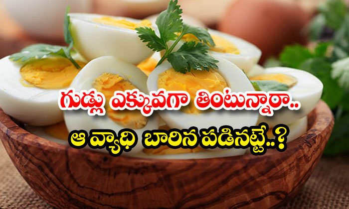 TeluguStop.com - Eating Eggs Increases Risk Of Diabetis 60 Percent Study Warns